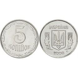 سکه 5 کوپک - فولاد ضد زنگ - اوکراین 2010 غیر بانکی