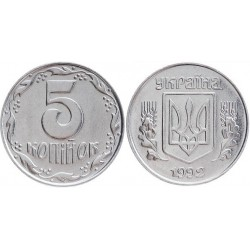 سکه 5 کوپک - فولاد ضد زنگ - اوکراین 1992 غیر بانکی