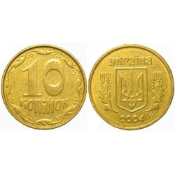 سکه 10 کوپک - آلومینیوم برنز - اوکراین 2016 غیر بانکی