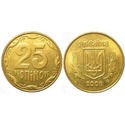 سکه 25 کوپک - آلومنیوم برنز - اوکراین 2009 غیر بانکی