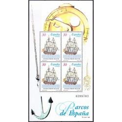 سونیرشیت کشتیهای تاریخی -  Real Phelipe - اسپانیا 1996