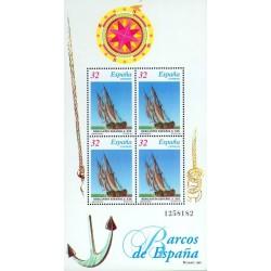 سونیرشیت کشتیهای تاریخی -  Brigantine - اسپانیا 1997