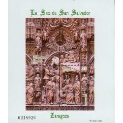 سونیرشیت بازگشائی کلیسای سن سالوادور - زاراگوزا - اسپانیا 1998