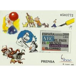 سونیرشیت نمایشگاه بین المللی تمبر  مادرید  2000 - مطبوعات و روزنامه ها - اسپانیا 2000
