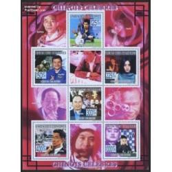 مینی شیت مشاهیر چینی - کومور 2009 قیمت 9 یورو