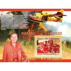 سونیرشیت آتش نشانان - کومور 2009 قیمت 14 دلار