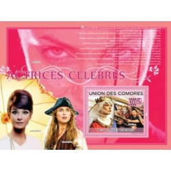 سونیرشیت هنرپیشگان معروف زن - کومور 2009 قیمت 14 دلار