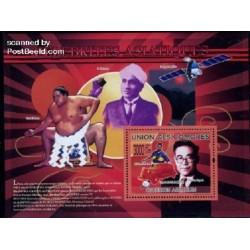 سونیرشیت مشاهیر آسیائی - هیدتوشی ناکاتا - کومور 2009 قیمت 12.2 یورو