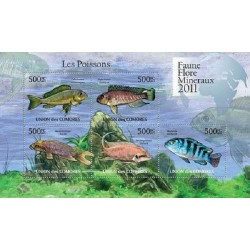 مینی شیت ماهیها - 2 - کومور 2011 قیمت 11.64 دلار