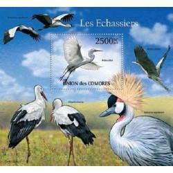 مینی شیت پرندگان آبزی - 2 - کومور 2011 قیمت 14 دلار