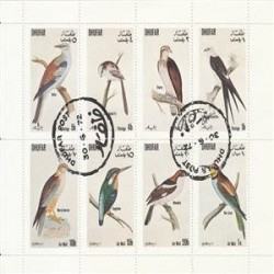 سونیرشیت با مهر صادراتی - پرندگان - شماره 5 - امارات 72