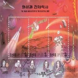 س ش با مهر صادراتی - مریخ -شماره 6 - کره شمالی 99