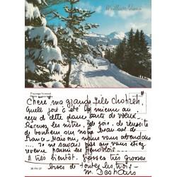 کارت پستال خارجی شماره 176 -مستعمل - روگنس - فرانسه