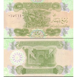 اسکناس 1/4 دینار - ربع دینار - عراق 1993