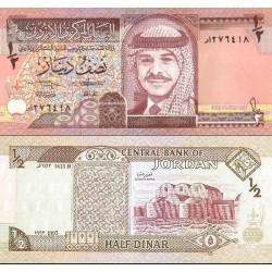 اسکناس نصف دینار - اردن 1993