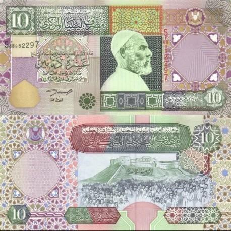 اسکناس 10 دینار - لیبی 2002