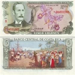 اسکناس 5 کلونس کاستاریکا 1992 تک