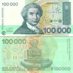 اسکناس 100000 دینار کرواسی 1993