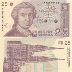 اسکناس 25 دینار کرواسی 1991 تک