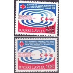 2 عدد تمبر  صلیب سرخ - شیر و خورشید - یوگوسلاوی 1978