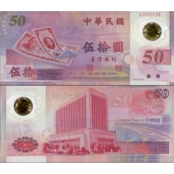 اسکناس پلیمر 50 یوان - یادبود پنجاهمین سال تایوان - تایوان 1990