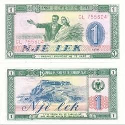 اسکناس 1 لک آلبانی 1976 تک