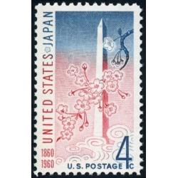 1 عدد تمبر پیمان دوستی و تجارت ایالات متحده و ژاپن - آمریکا 1960