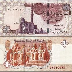 اسکناس 1 جنیه - مصر 2016 امضا عامر