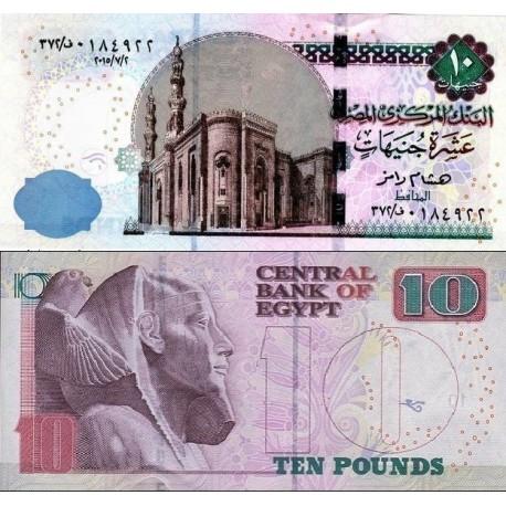 اسکناس 10 پوند - مصر 2015