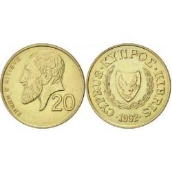 سکه 20 سنت - نیکل برنج - قبرس 1992 غیر بانکی