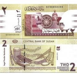 اسکناس 2 پوند - سودان 2015