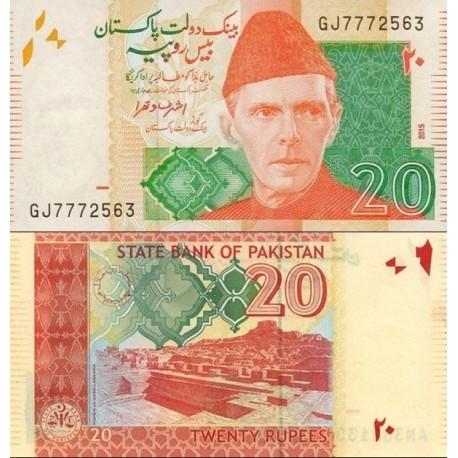 اسکناس 20 روپیه - پاکستان 2015 امضا اشرف وتهرا