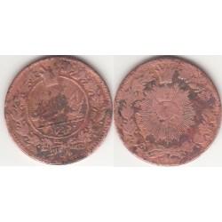 سکه مسی 50 دینار ناصرالدین شاه قاجار 1296