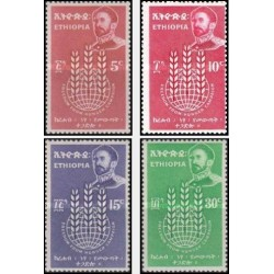 4 عدد تمبر نجات از گرسنگی - اتیوپی 1963