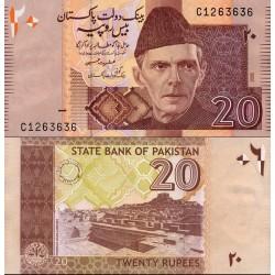 اسکناس 20 روپیه - پاکستان 2005 امضا عشرت حسین