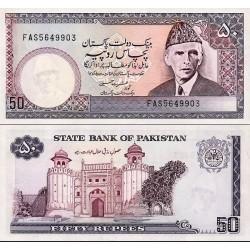 اسکناس 50 روپیه - پاکستان 1982 امضا عشرت حسین