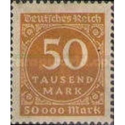 1 عدد تمبر سری پستی - 50 هزار مارک - رایش آلمان 1923 با شارنیه