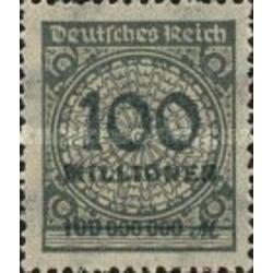 1 عدد تمبر سری پستی -سورشارژ 100 میلیون مارک - رایش آلمان 1923 با شارنیه