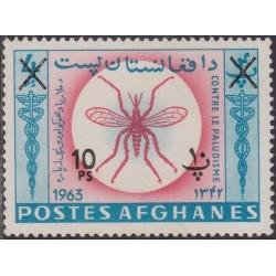 1 عدد تمبر ریشه کنی مالاریا  - سورشارژ قیمت - افغانستان 1962