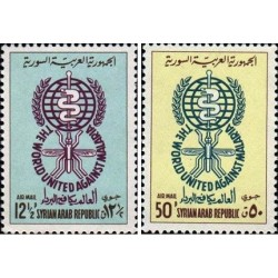 2 عدد تمبر ریشه کنی مالاریا  - سوریه 1962