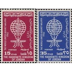 2 عدد تمبر ریشه کنی مالاریا  - اردن 1962