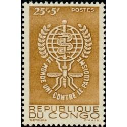 1 عدد تمبر ریشه کنی مالاریا  - جمهوری کنگو 1962