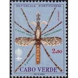 1 عدد تمبر ریشه کنی مالاریا  - کیپ ورد 1962