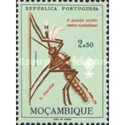 1 عدد تمبر ریشه کنی مالاریا  - موزامبیک 1962