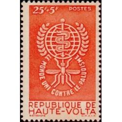 1 عدد تمبر ریشه کنی مالاریا  - ولتای علیا 1962
