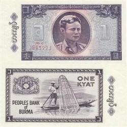 اسکناس 1 کیات برمه 1993 تک