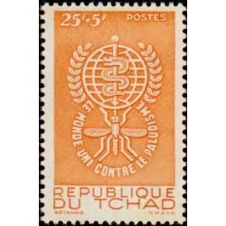 1 عدد تمبر ریشه کنی مالاریا  - چاد 1962