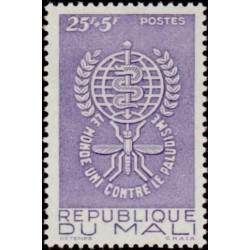 1 عدد تمبر ریشه کنی مالاریا  - مالی 1962