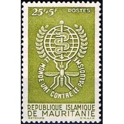 1 عدد تمبر ریشه کنی مالاریا  - موریتانی 1962