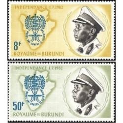 2 عدد تمبر ریشه کنی مالاریا  - بروندی 1962